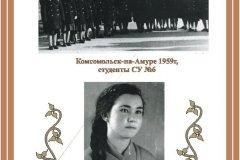 2012-ХОР ВЕТЕРАНОВ