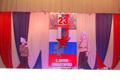 2012-23-ФЕВРАЛЯ