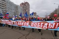 2013-9 МАЯ ДЕНЬ ПОБЕДЫ
