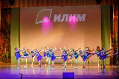 ilim-group-2014-003