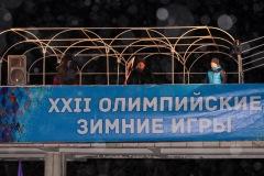 open_olimpiada_2014-014