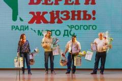 Den-rabotnikov-lesa-Ilim-2016-014