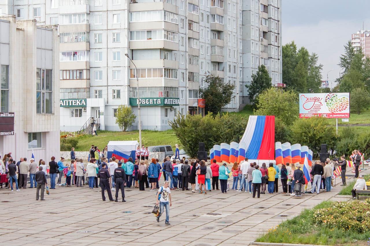 Den-flaga-Rossii-2016-006