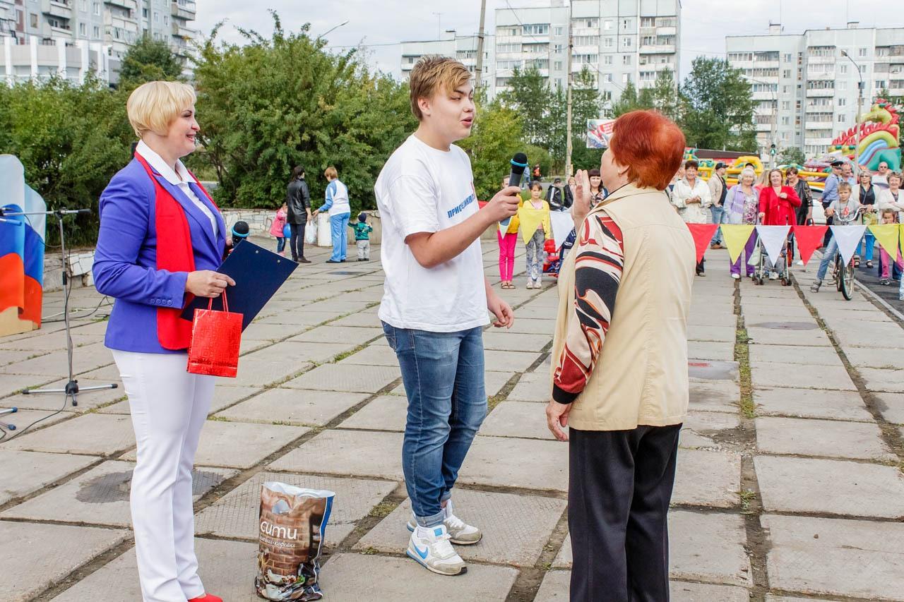 Den-flaga-Rossii-2016-019