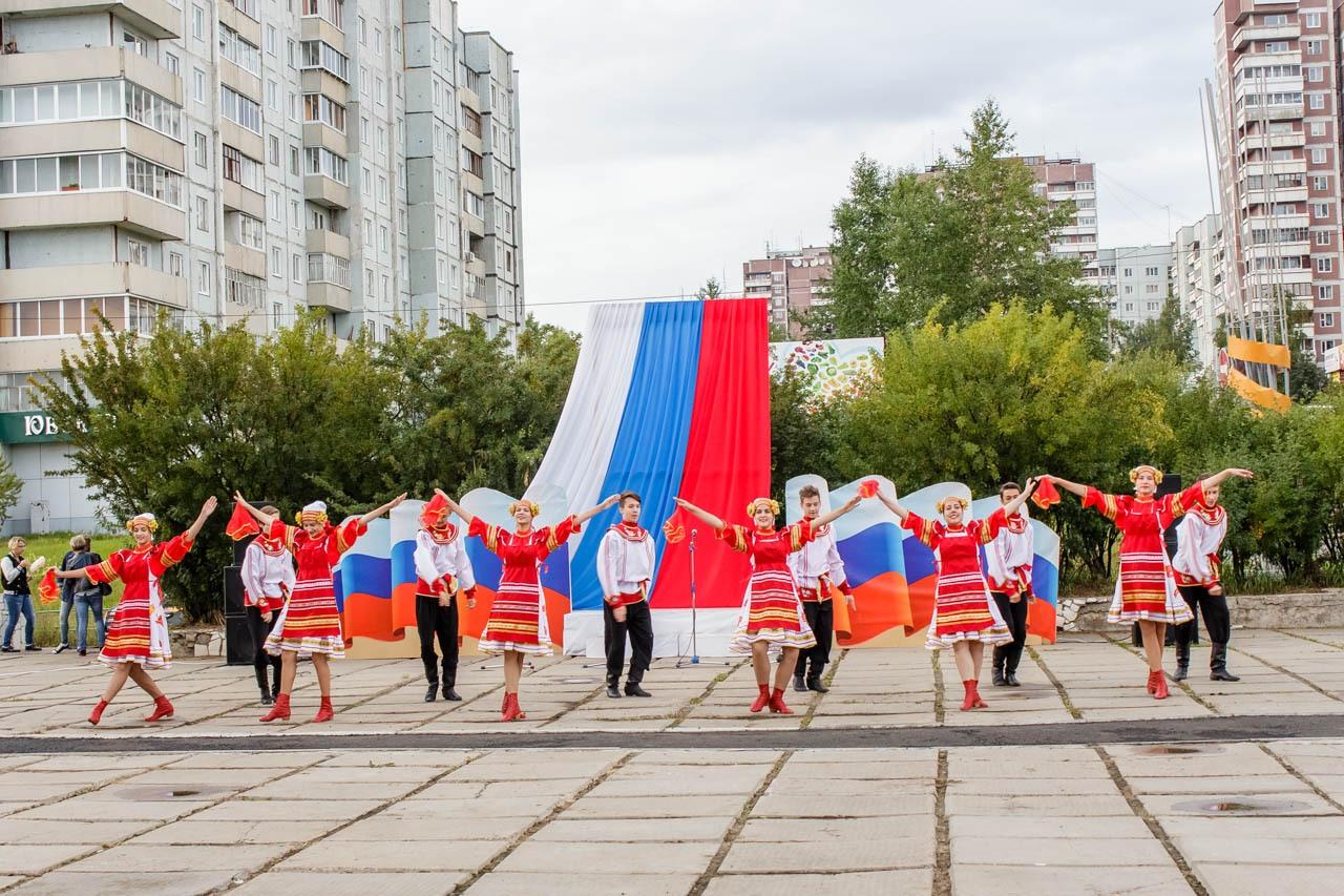 Den-flaga-Rossii-2016-027