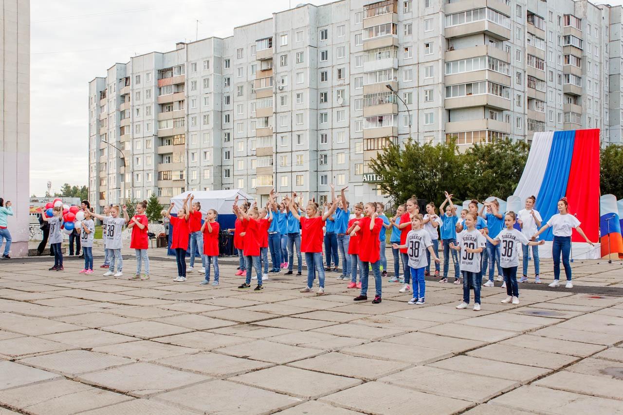 Den-flaga-Rossii-2016-036