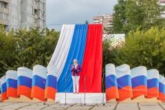 Den-flaga-Rossii-2016-001