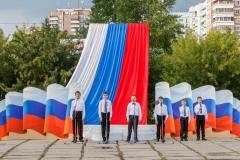 Den-flaga-Rossii-2016-010