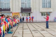 Den-flaga-Rossii-2016-015