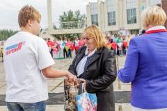 Den-flaga-Rossii-2016-020