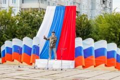 Den-flaga-Rossii-2016-022