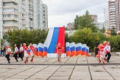 Den-flaga-Rossii-2016-025