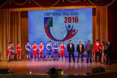 Sportivnaya-nadezhda-2016-002