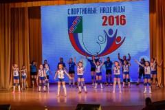 Sportivnaya-nadezhda-2016-006