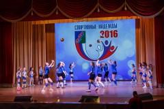 Sportivnaya-nadezhda-2016-007