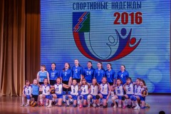 Sportivnaya-nadezhda-2016-008