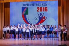 Sportivnaya-nadezhda-2016-009