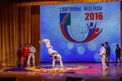 Sportivnaya-nadezhda-2016-015