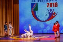 Sportivnaya-nadezhda-2016-016