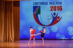 Sportivnaya-nadezhda-2016-022