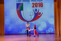 Sportivnaya-nadezhda-2016-023