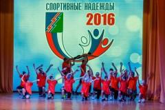 Sportivnaya-nadezhda-2016-027