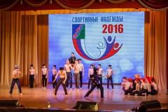 Sportivnaya-nadezhda-2016-031