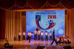 Sportivnaya-nadezhda-2016-032
