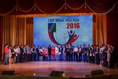 Sportivnaya-nadezhda-2016-040
