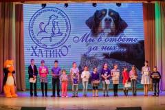 Xatiko-2016-032