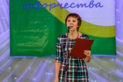 2016-ХОР НАДЕЖДА