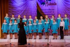 Nadezhda-chor-2016-012