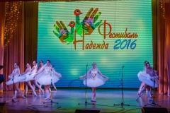 Nadezhda-final-2016-001