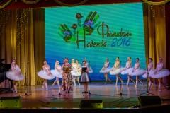 Nadezhda-final-2016-003