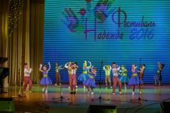 Nadezhda-final-2016-012