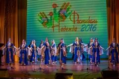 Nadezhda-final-2016-020