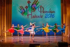 Nadezhda-final-2016-023