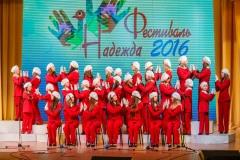 Nadezhda-final-2016-026