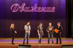 Dvizhenie-2017-023