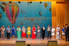 Vypusknoy-2017-012