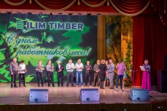 DRL-IlimTimber-2017-04
