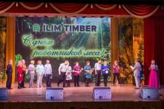 DRL-IlimTimber-2017-13