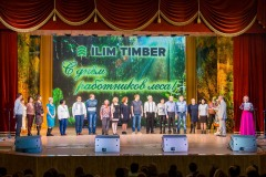 DRL-IlimTimber-2017-15