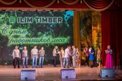 DRL-IlimTimber-2017-18