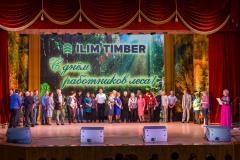 DRL-IlimTimber-2017-23
