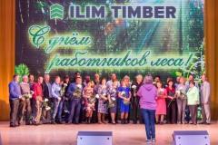 DRL-IlimTimber-2017-24