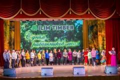 DRL-IlimTimber-2017-26