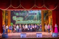 DRL-IlimTimber-2017-29