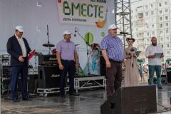 2017-ИЛИМПИАДА
