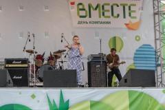 Ilim-2017-027